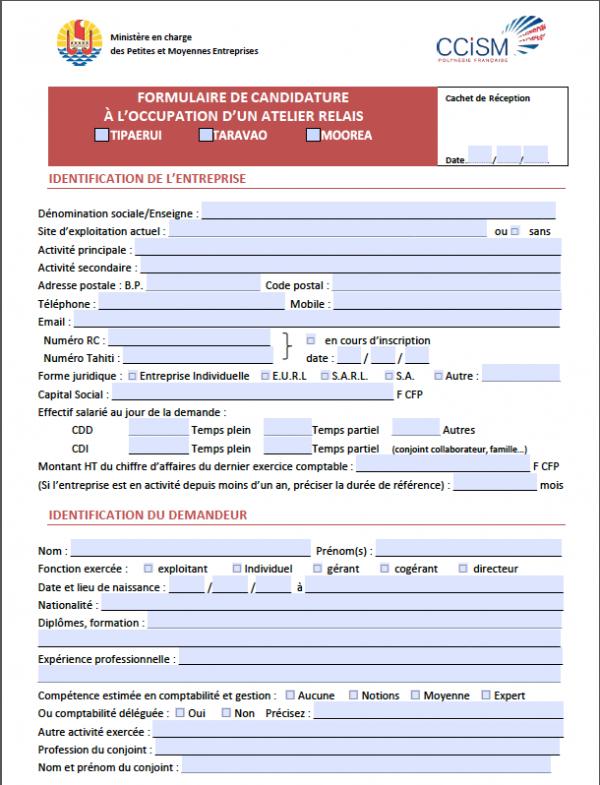 Téléchargez notre formulaire de candidature Ateliers Relais