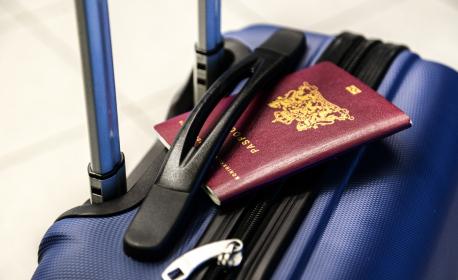 passport-2733068.jpg